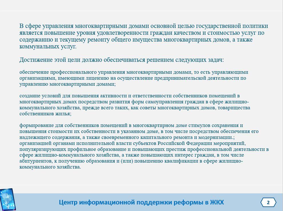 Курсы росжилкоммунсертификация сертификат на сахар гост 21-94 скачать