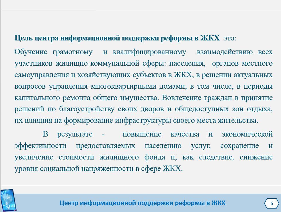 Росжилкоммунсертификация в волгограде обязательная сертификация услуг автосервис
